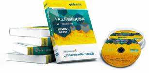 怡合达:FA工厂自动化零部件一站式采购平台,让自动化设计变得更简单