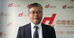 中国传动网:携手产业共铸辉煌