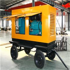 康姆勒移动式发电机