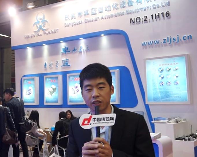 2017广州工业自动化展之卓蓝自动化