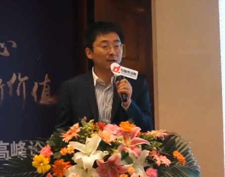 睿工业总经理 冯晋中 《工业领域的数字化营销》