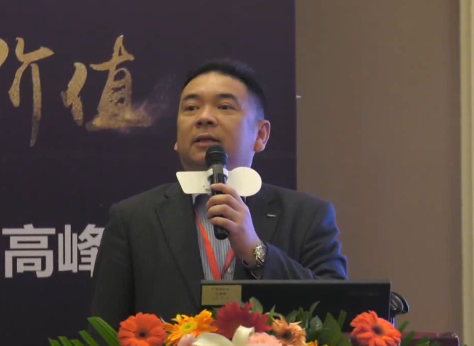 日本电产新宝总经理 陈东辉《减速机应用与智能制造》