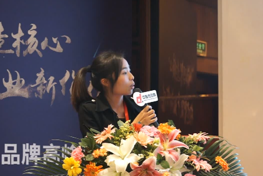 必赢娱乐国际手机版营销总监 黄小梅《工业品品牌建设思路与举措》