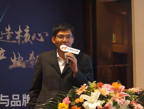 机械行业协会副会长 姚纪广 《华南机械行业现状与发展》