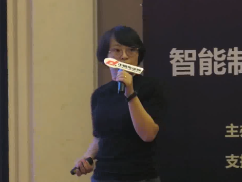 EtherCAT组织中国代表 范斌《EtherCAT update》