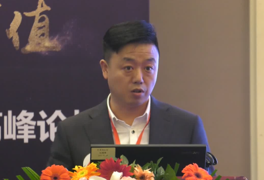 宜科电子技术销售总监 尚国光《宜科编码器与智能制造》