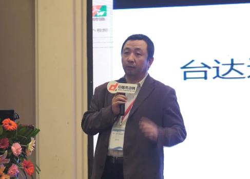 台达运动控制事业部总监 李文建《台达运动控制助力智能制造》
