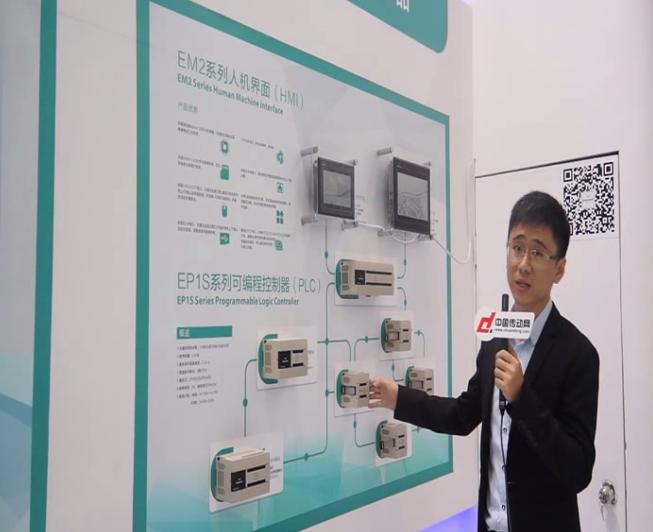 2017SIMM深圳机械展之四方电气