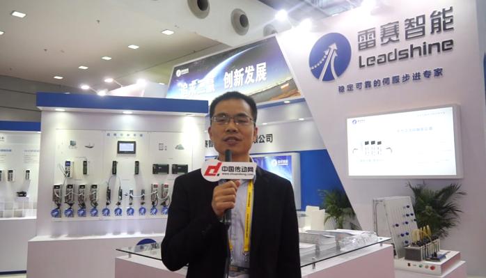 2017SIMM深圳机械展之雷赛智能