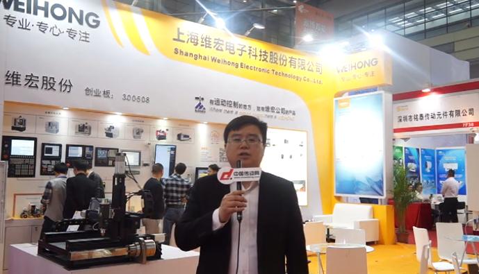 2017SIMM深圳机械展之维宏自动化