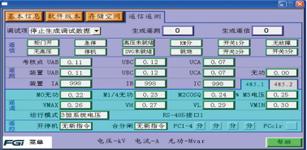 新风光35kV直挂式SVG装置在光伏电站的应用