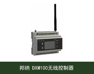 邦纳DXM100无线控制器