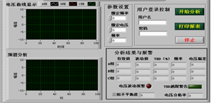 虚拟仪器在电网波动电压检测中的应用