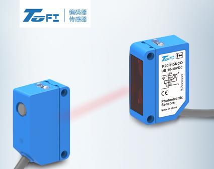 P20对射式光电传感器