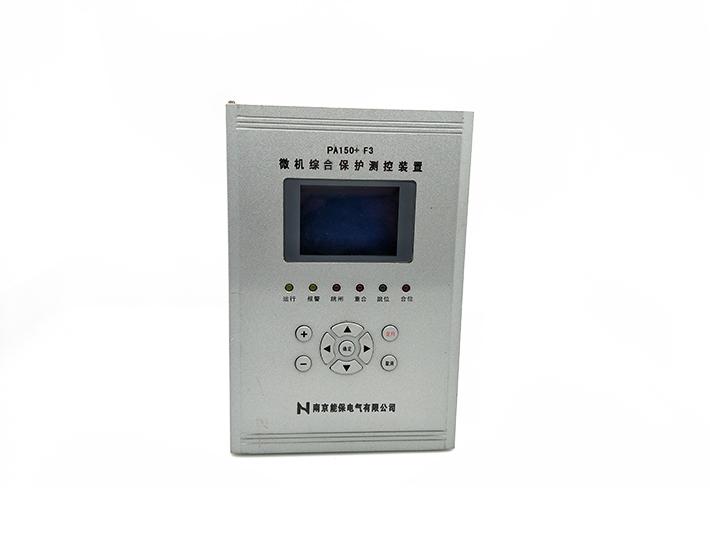 PA150微机综保 数字继电保护装置 微机综合保护 线路保护