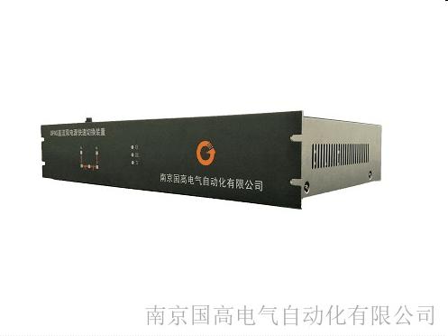 DPAS系列直流双电源快速切换装置