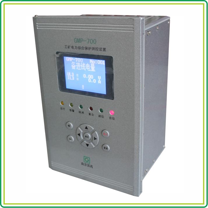 GMP700 工矿电力保护测控