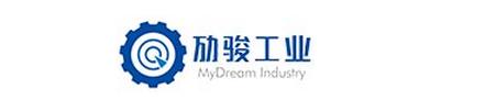上海劢骏工业科技有限公司
