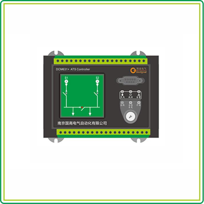 DCM631+系列双电源切换装置