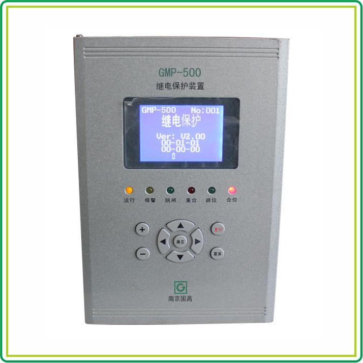 GMP-500系列微机保护装置