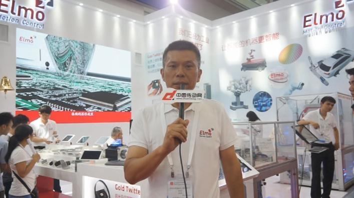 埃莫2017华南自动化展视频