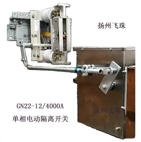 CJ6电动操作机构
