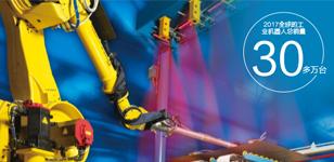 工业机器人市场驶入快速道,核心部件成关键