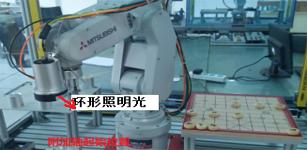 一种机器人视觉系统照明优化方案