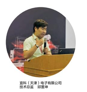 展会直击:宜科强势登陆国际工业智能及自动化展数字化工厂专区
