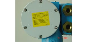 E+H伺服液位计在液化气罐区的应用及维护