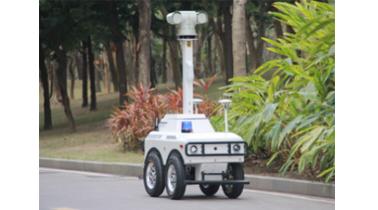 安保机器人技术发展与应用前景