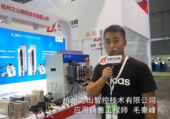 【CIROS 2017】精彩系列之杭州之山智控