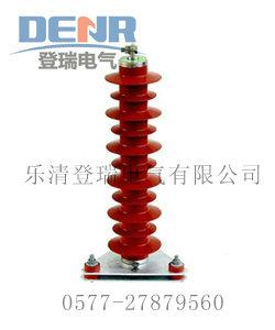HY5WZ-51/134高压避雷器
