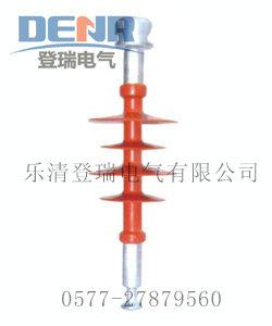 FXBW-10/70合成悬式绝缘子