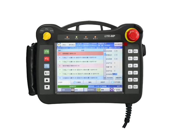 朗宇芯LYX-MP三轴伺服控制系统