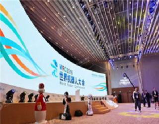 世界机器人大会开幕在即 手术机器人