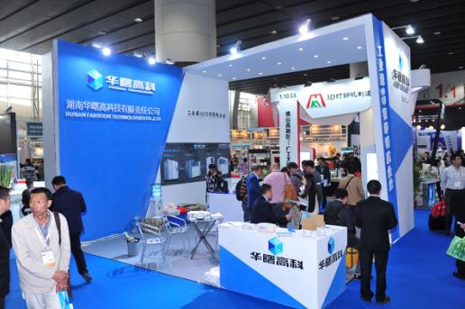 2018年广州国际3D打印展览会持续火热,缔造华南增材制造优质推广平台