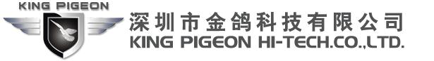 深圳金鸽科技有限公司