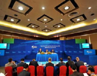 物联网行业领军企业即将亮相2017蓝牙亚洲大会