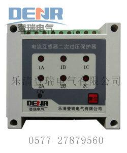 JLC-6S二次过电压保护器
