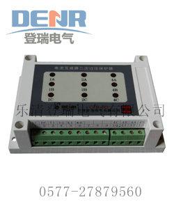JLC-9S二次过电压保护器