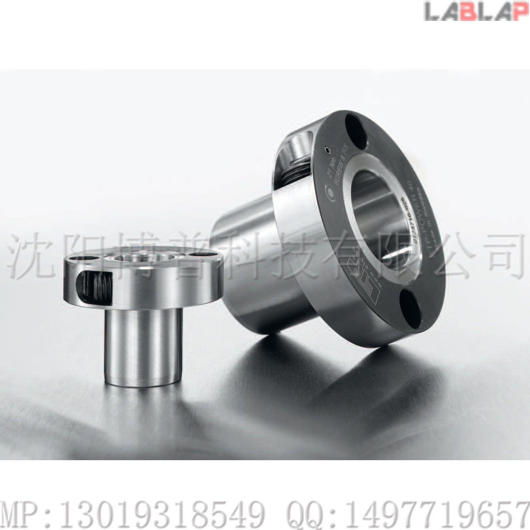 ETP液压胀套,,ETP-CLASSIC 60,ETP-A-60三木液压胀紧套,免键轴套