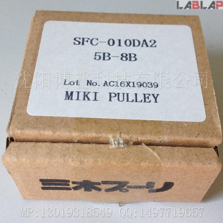 三木MIKIPULLEY膜片联轴器,SFC-SA2,SFC-DA2,SFS-S,SFF,SFM,SF