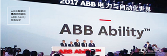 ABB Ability:企业数字化转型利器