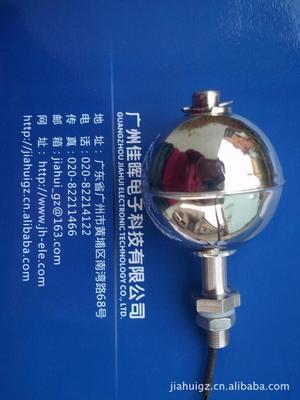 【广州佳晖】G1/8螺纹,52*52浮球液位开关,水位控制器