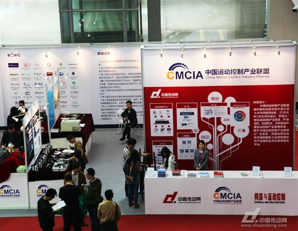 中国运动控制产业联盟活动第二季:聚焦电子信息,连接产业终端