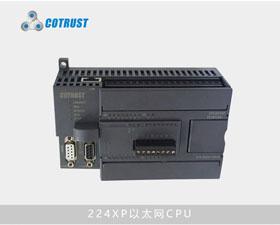 合信224XP以太网CPU,晶体管输出(214-2AD41-0324)