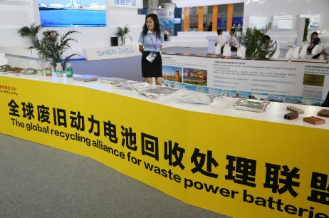 首个动力电池回收国标破回收窘境
