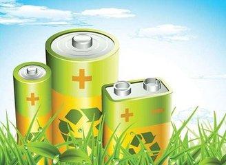 政府投735万元 补助格林美子公司动力电池材料项目