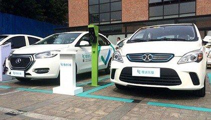 比亚迪:预计2030年中国将全面普及电动车